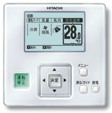 hitachi-rci-2